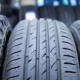 what is Tire Tread?